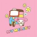 My Melody Tuk Tuk
